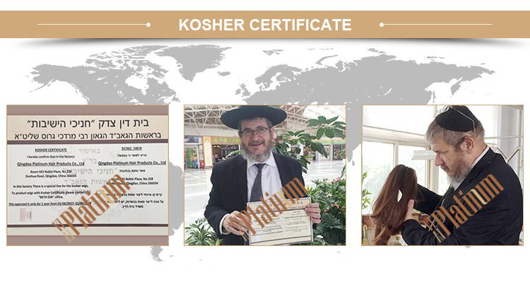 kosher certified wigs